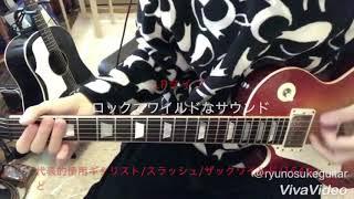 【山岸竜之介】ギターってどういう風に音が違うの?【質問に答えてみた】