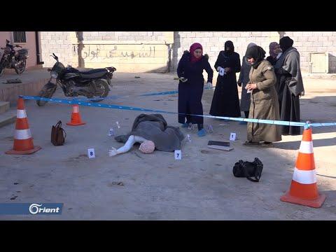 تعاظم دور الشرطة النسائية غرب حلب -سوريا  - 16:53-2019 / 1 / 11
