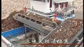 焦点访谈 三峡大坝清隐患 thumbnail