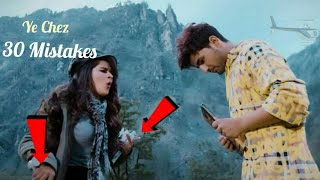 Mistakes In Avneet Kaur And Nikk New Song Yaari Latest Punjab New Song Haq Se Hero