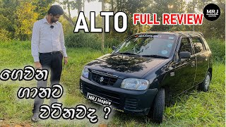 Budget Car, Maruti Suzuki Alto 1st generation (Indian Alto 2000-2012) Full Review...