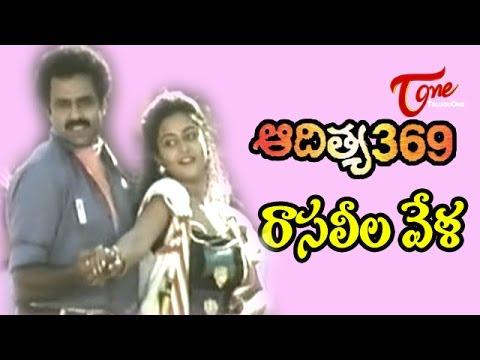 Aditya 369 Songs - Rasaleela Vela - Mohini - Balakrishna