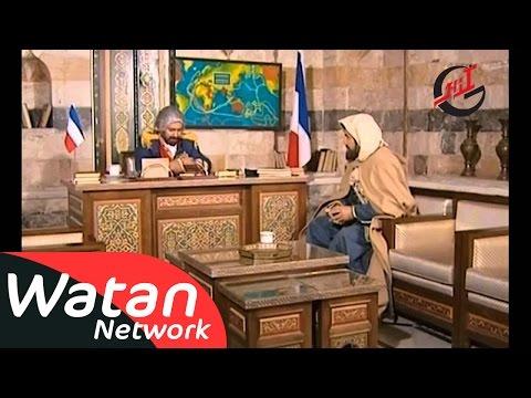 مسلسل سحر الشرق ـ الحلقة 14 الرابعة عشر كاملة HD