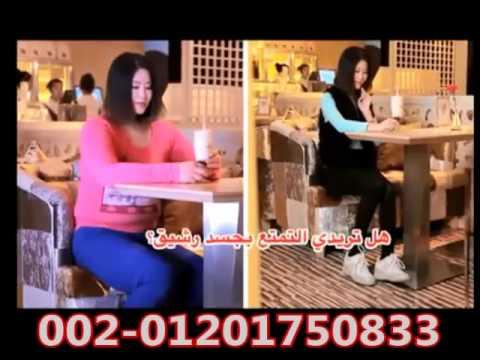 aeb6d32ac SWAL Shoes حذاء التخسيس سؤال شوز السعر 1200 جنية - YouTube