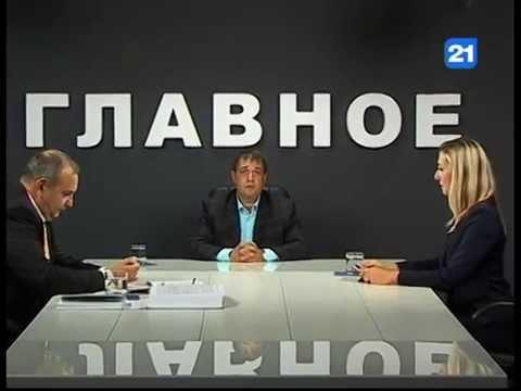Плюсы и минусы трудового договора - Главное 06.10.2016