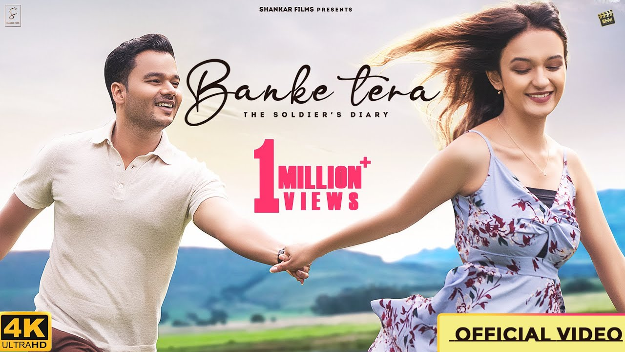 Banke Tera Official Song Video | Siddharth Shankar Ft. Shruti Bakshi | Imran Raza | Nitin Jain|Shams