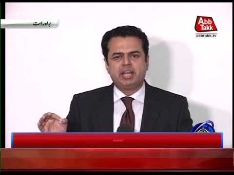 Islamabad: Talal Chaudhry Addressing Media