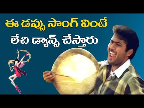 Avunanna Kadanna Movie Best Song - 2017