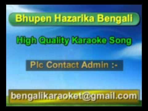 Akashi Ganga Karaoke Bhupen Hazarika Bengali Song