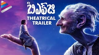 Disney's The BFG Telugu Movie Theatrical Trailer | Steven Spielberg | Latest Trailers Telugu 2016
