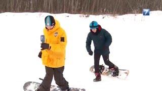 Как научиться кататься на сноуборде. Видеоурок от инструктора базы YES