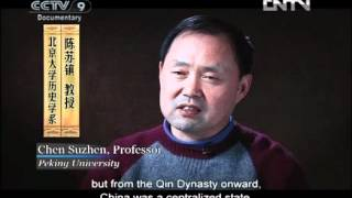 The Rise and Fall of an Empire Part 1 CCTV News
