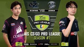AIS CS:GO Pro League Season#7 R.2 | 2Be Continued vs. Lucid Dream MAP 2 Mirage