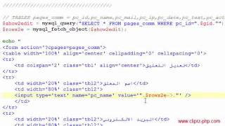 015 cliprz cms pages commnets admincp