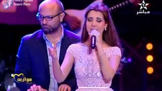 Nancy Ajram   Ya Ghali   Mawazine 2014 نانسی عجرم   یا غالی