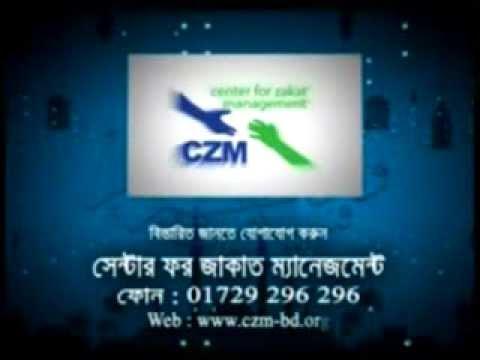 TVC_Center for Zakat Management