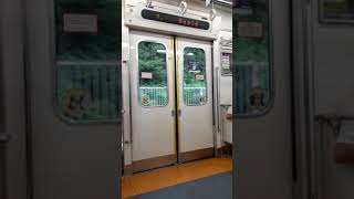 【プチ動画】都営5300系 大佐倉駅 到着~発車