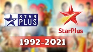 Kahani Star Plus Ki | First Serial Of Star Plus | All Logo Of Star Plus