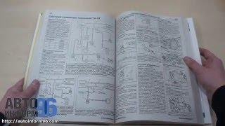 Руководство по ремонту Mitsubishi Carisma(, 2014-02-10T10:40:54.000Z)