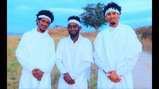 CHURA BAND-Yonas Teame , Samuel Meles , Kiflom Ykealo// ትንሳኤ'ለና// Eritrean Music 2020 official