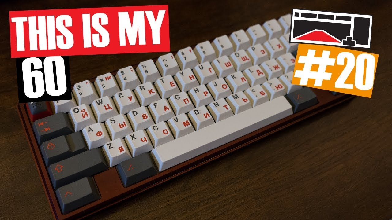 e9037e6ac99 This is My 60 - Small Mechanical Keyboards (#20) - YouTube
