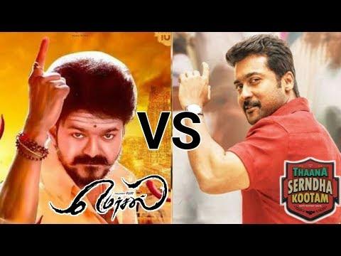 Thana Serntha Kootam Teaser Vs Mersal Teaser   Vijay Vs Surya   Top 5 Tamil