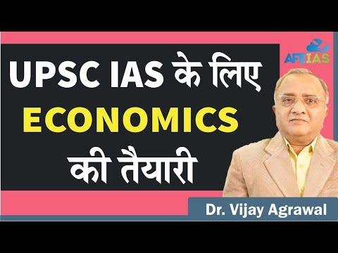 How to prepare ECONOMICS for UPSC IAS exam | Civil Services | Dr. Vijay Agrawal | AFEIAS