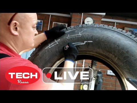 Ремонтируем БОКОВОЙ порез грузовой шины MICHELIN, используя кевларовый пластырь ТЕСН (Часть 1)