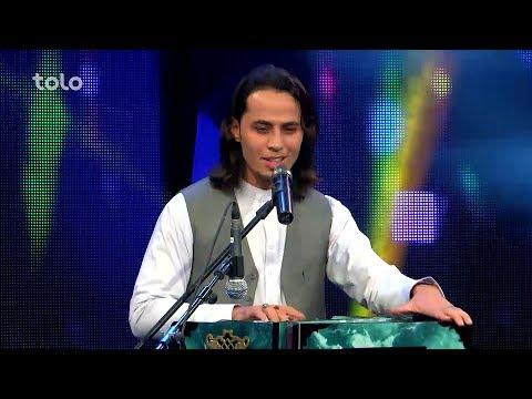هارون پوپلزی – ای چهره زیبای تو – فصل دوازدهم ستاره افغان – مرحله 5 بهترین / Haroon Poplazai