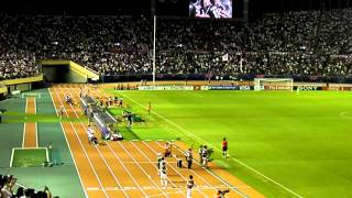 Goal!! 37' 3-1 U-20 Japan National (Young Nadeshiko) No.9 Yoko Tana...
