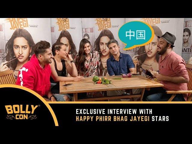 Sonakshi Sinha, Diana Penty, Jassie Gill & Mudassar Aziz's Exclusive Interview with BollyCon