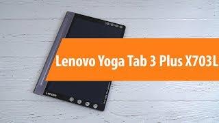Розпакування Lenovo Yoga Tab Plus 3 X703L / Розпакування Lenovo Yoga Tab Plus 3 X703L