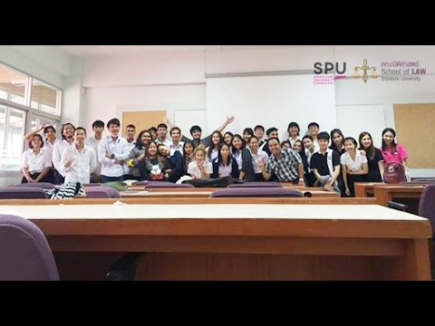 SPUKK : คณะนิติศาสตร์ มหาวิทยาลัยศรีปทุมขอนแก่น
