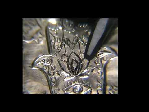 Hand Engraving a Hamsa Hand Shading on a Silver Florin