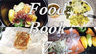 FoodBook#7: Буженина, ВКУСНЫЕ ЗАВТРАКИ, Необычные голубцы