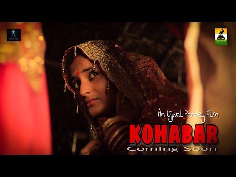 Trailer Of Bhojpuri Short Film | KOHABAR | By Ujjwal Pandey