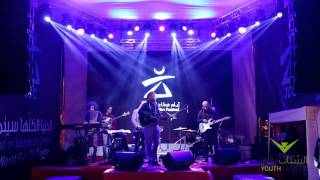 Sabry Mosbah - Ya Rouhi (Live JCC)