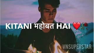 Mahobat Hai Labzome Bataye  Kese || VNsuperstar || heart touching status || #Love
