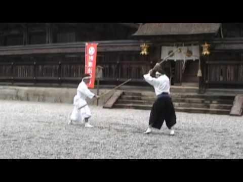 Kukishin Ryu Kumano Hongu 2006