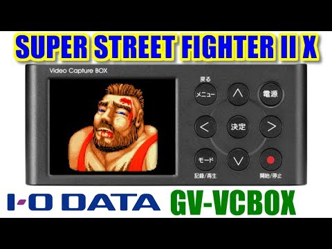 ZANGIEF in SUPER STREET FIGHTER II Turbo for 3DO on GV-VCBOX