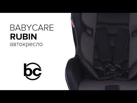 Babycare Rubin, автокресло