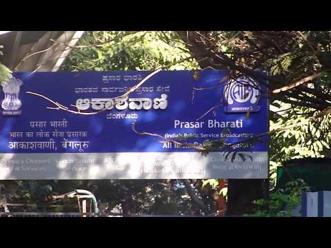 All India Radio Station   Bangalore | AIR | FM Radio Station | Akashavani