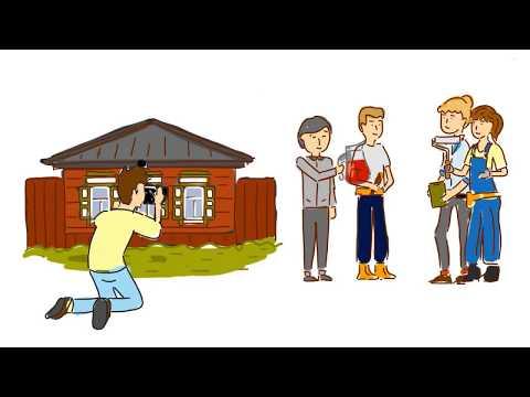 Видео Инструкция по организации казани