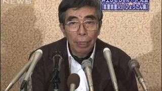 井上ひさしさん(75)死去 直木賞作家、平和運動も(10/04/11)