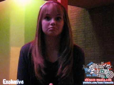 Exclusive: Debby Ryan's New...Boyfriend?
