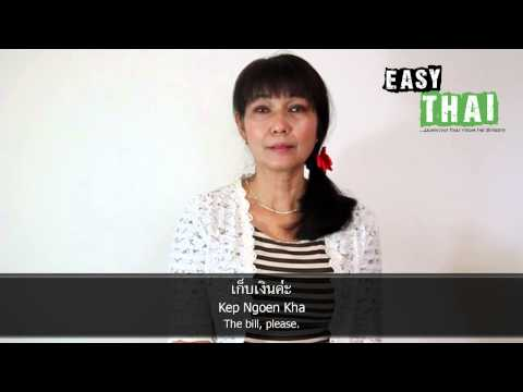 Easy Thai - Basic Phrases 1