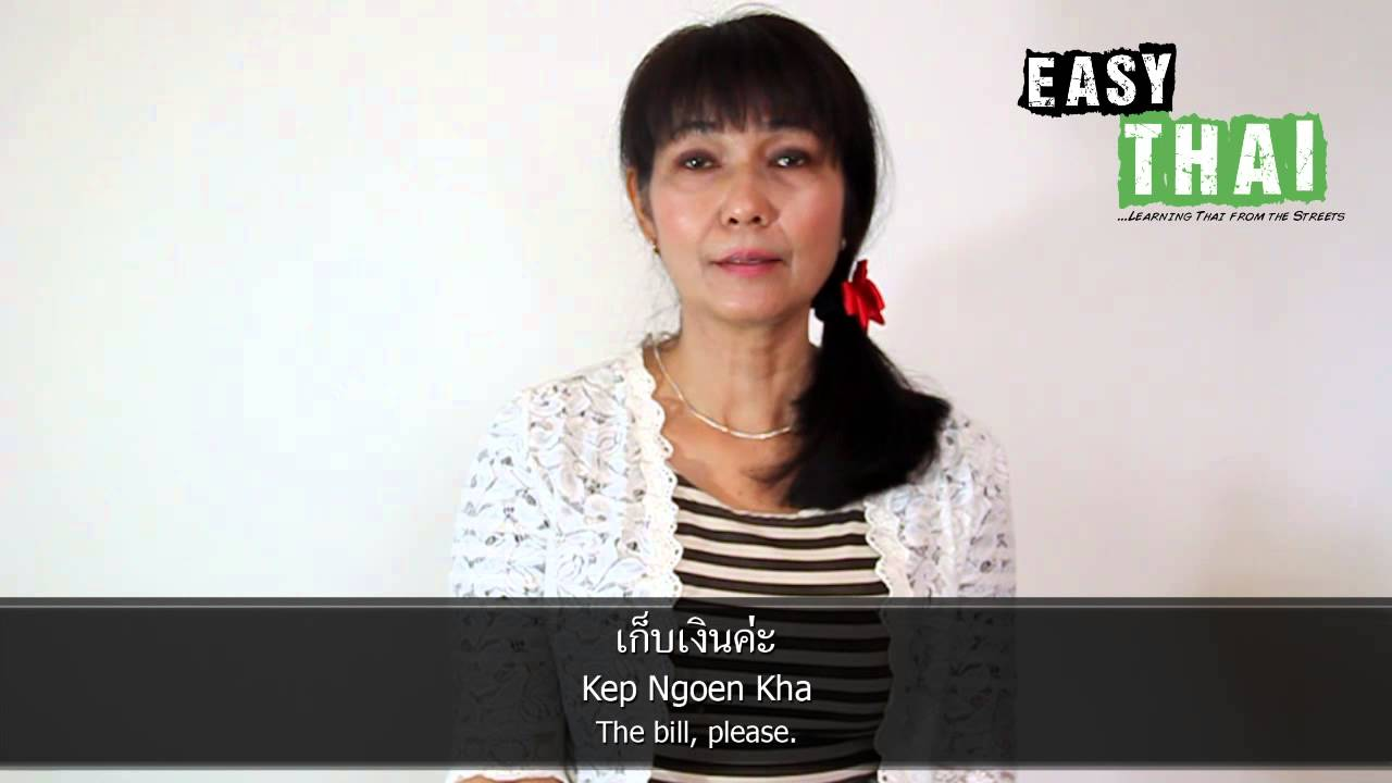 Easy thai basic phrases 1 youtube its youtube uninterrupted m4hsunfo