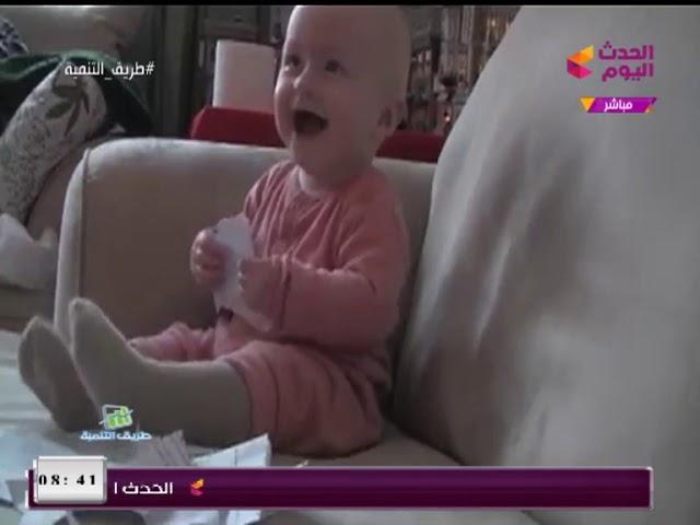 طفل يدخل في نوبة ضحك هستيري بسبب أصوات تمزيق الأوراق Youtube