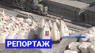 Спонсорская помощь Якутцемента наслегам Хангласского района: Репортаж