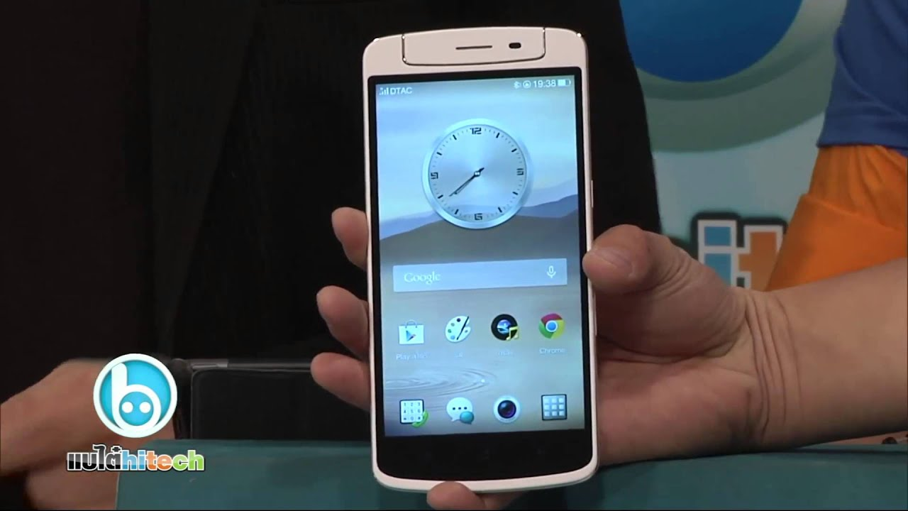 review oppo n1   youtube